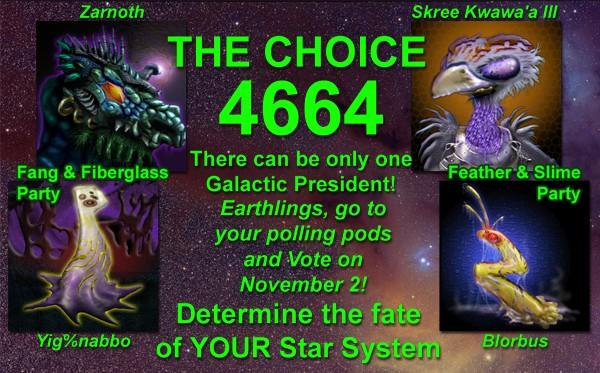 Decision 2664